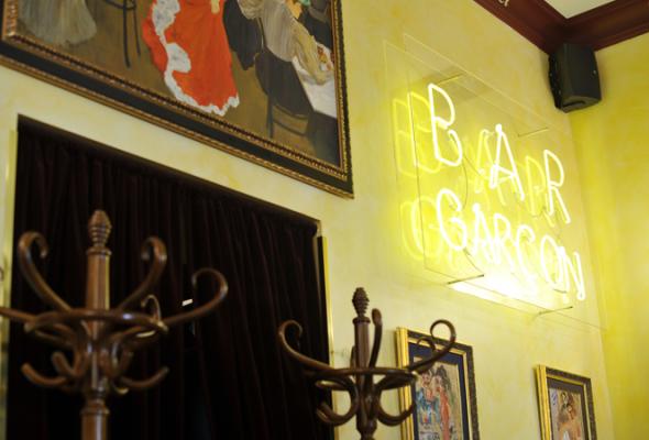 Винный бар Garçon - Фото №4