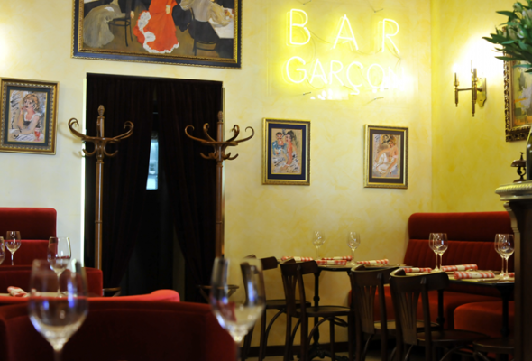 Винный бар Garçon - Фото №6