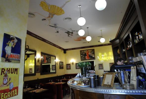 Винный бар Garçon - Фото №8