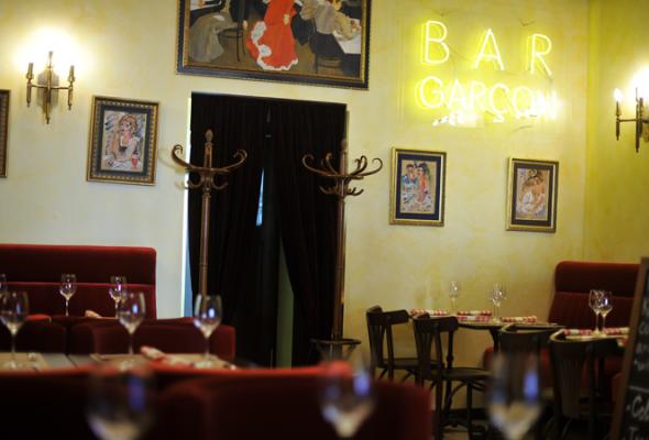 Винный бар Garçon - Фото №9