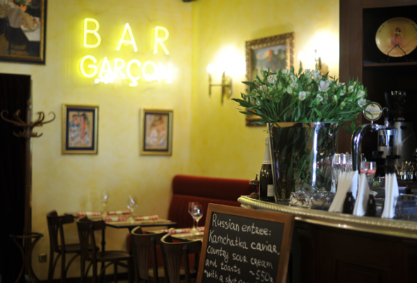 Винный бар Garçon - Фото №10