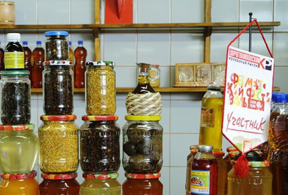 Дорогомиловский рынок - Фото №0