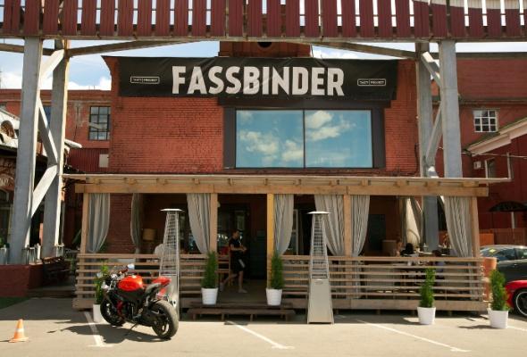 Fassbinder - Фото №5