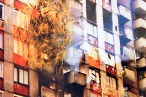 Off Modern: руины будущего