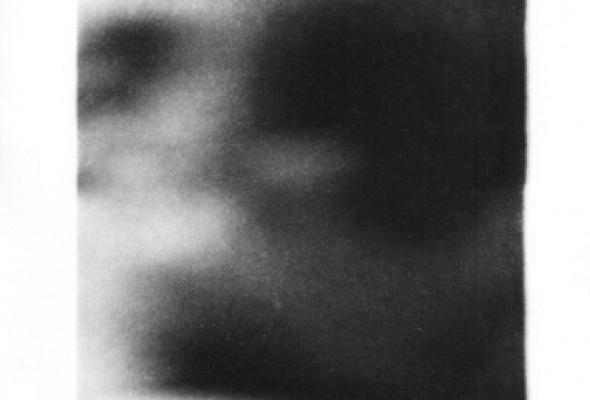 Игорь Савченко «О новом отношении к фотографии» - Фото №1