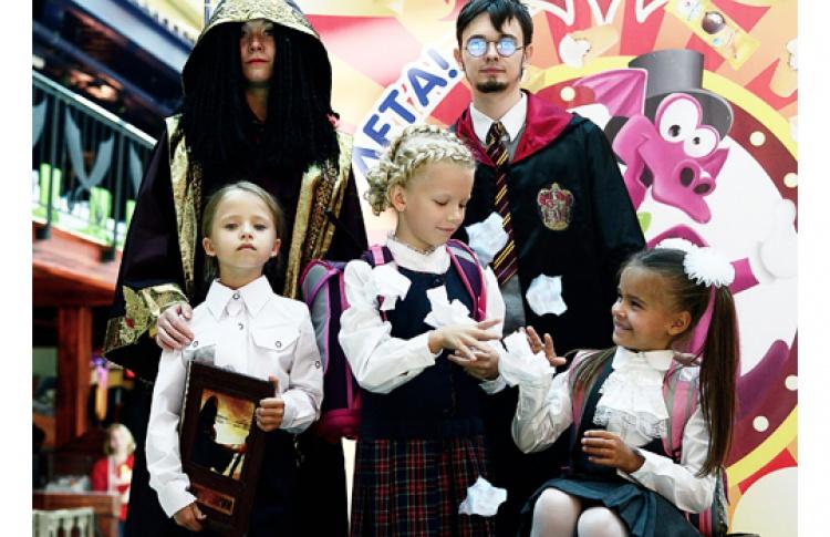 Школа Магии в парке аттракционов Happylon