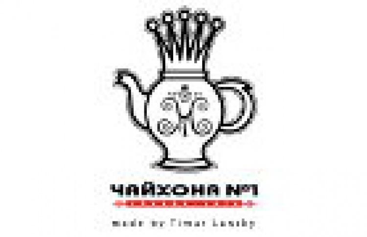 Чайхона №1 Тимура Ланского