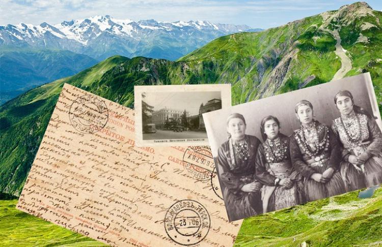 Путешествие вГрузию сМамаLыgой