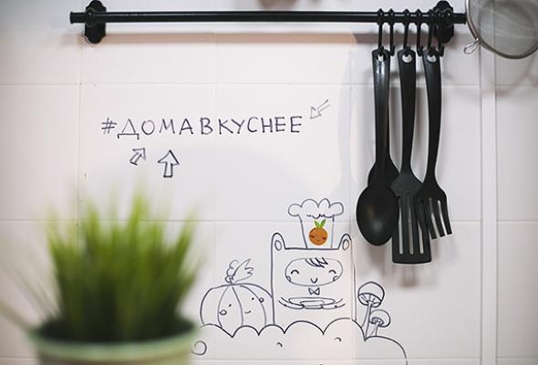 Домашняя кухня - Фото №4