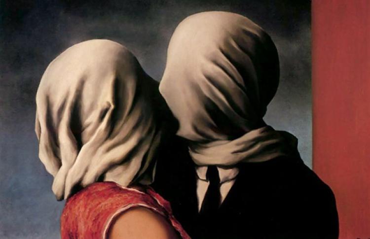 Любовь в искусстве. Отношения, близость, сексуальность