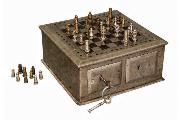 Царская игра