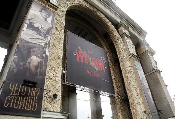 Nike. WeRun Moscow: фотоотчет - Фото №0