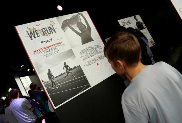 Nike. WeRun Moscow: фотоотчет - Фото №9