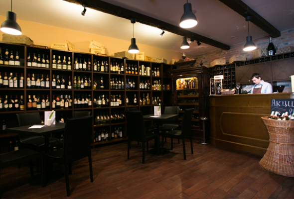 Pro Wine's - Фото №1