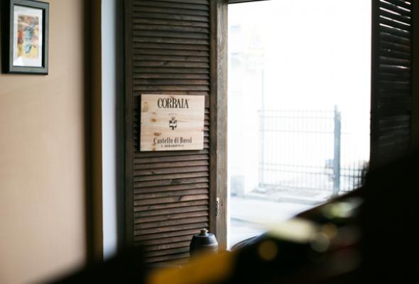 Pro Wine's - Фото №4