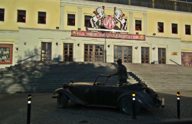 Наш старый Цирк всегда с Москвой