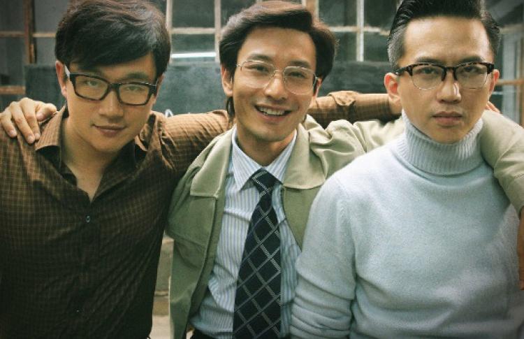 Фестиваль китайского кино 2013