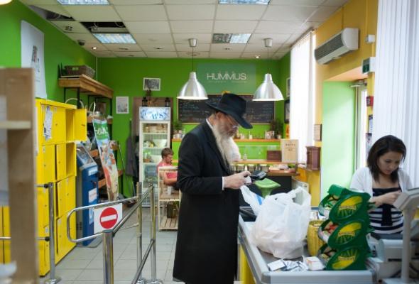Еврейская Москва: кашрутный маршрут - Фото №0