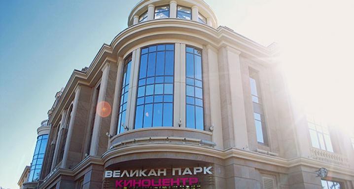 Великан-Парк