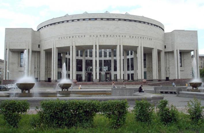 Российская национальная библиотека, Новое здание
