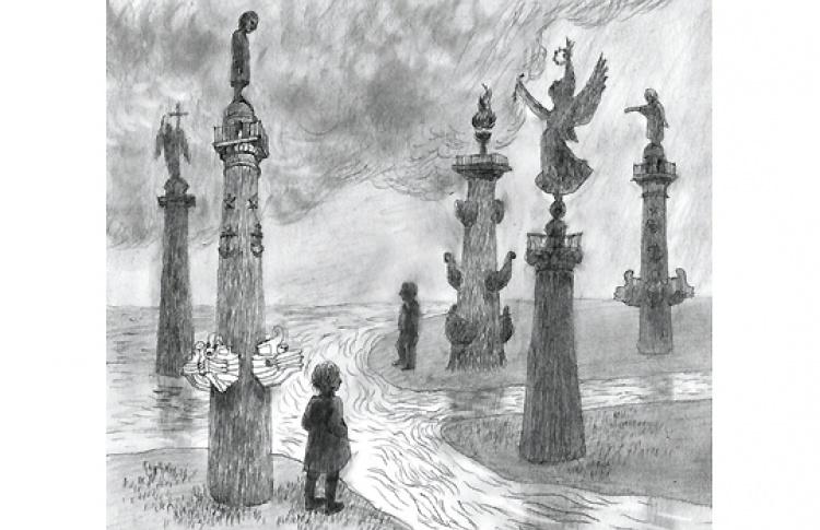 "Франсуа Эйроль, Варвара Помидор ""Бордо - Санкт-Петербург"""