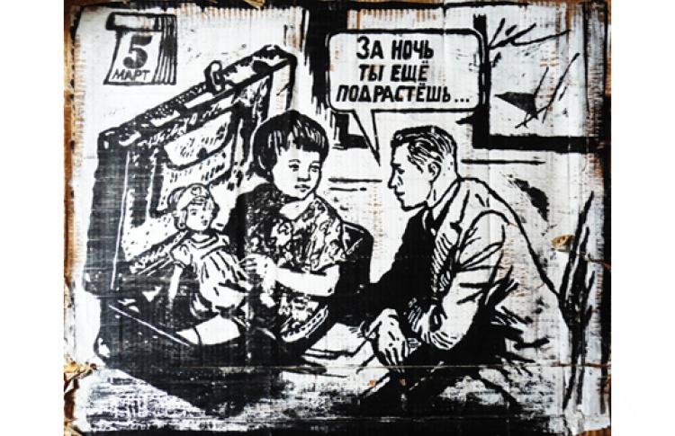 Юрий Александров