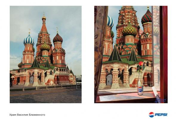Надизайн-заводе FLACON открылась выставка «Pepsi Pop Art Moscow» - Фото №0