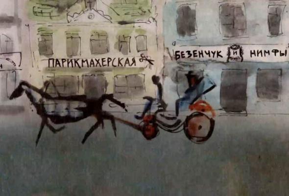 ИЛЬФИПЕТРОВ - Фото №0
