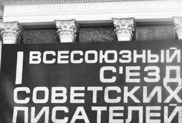ИЛЬФИПЕТРОВ - Фото №1