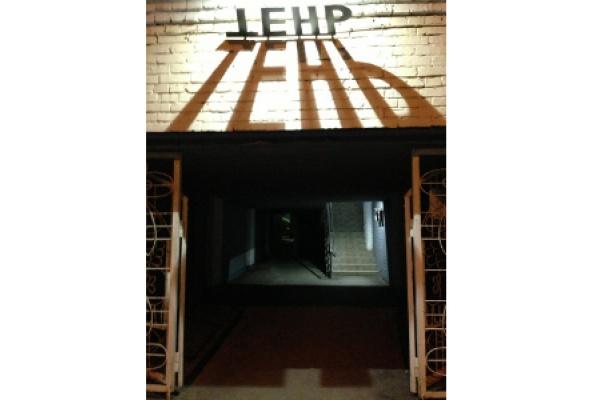 Театр «Тень» - Фото №2