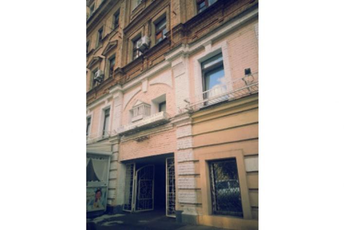 Театр «Тень»