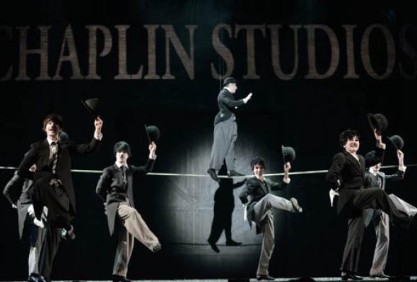 Чаплин - Фото №2