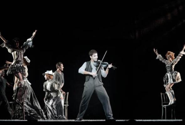 Чаплин - Фото №3