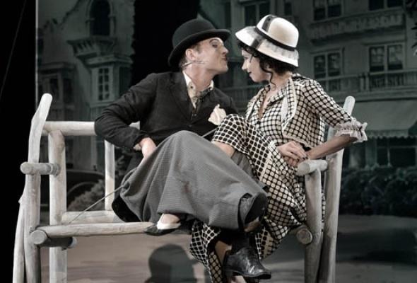 Чаплин - Фото №4