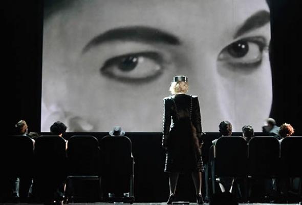 Чаплин - Фото №5