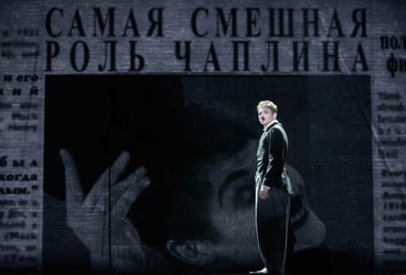 Чаплин - Фото №6