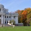 Центральный парк культуры и отдыха (ЦПКиО)