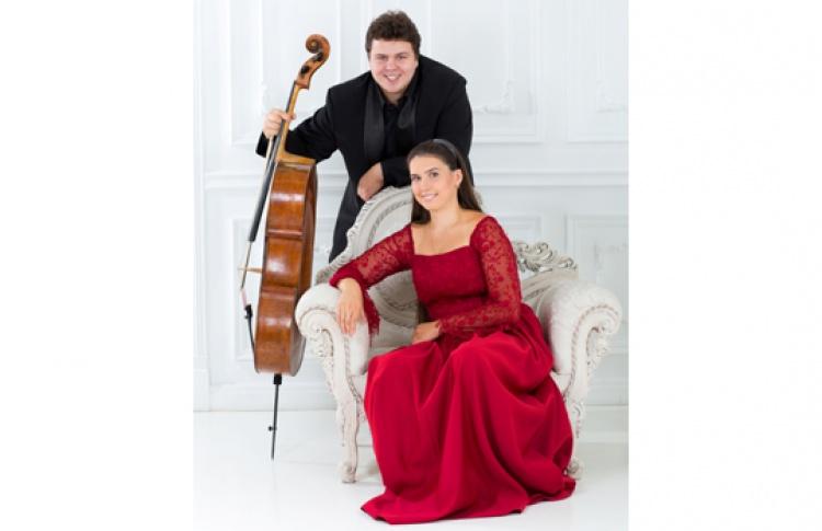 Вечер виолончельной музыки