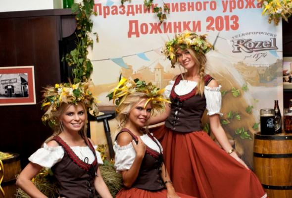 ВМоскве впервые отметили знаменитый чешский праздник пивного урожая Дожинки - Фото №0