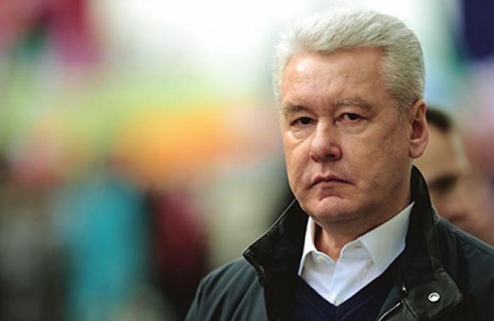 Собянин назначил новое правительство