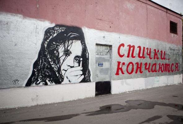 11выдающихся работ уличных художников - Фото №1