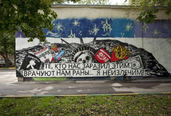 11выдающихся работ уличных художников - Фото №2