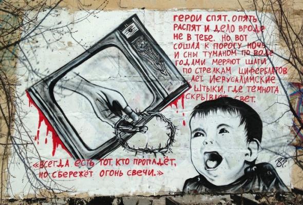 11выдающихся работ уличных художников - Фото №0