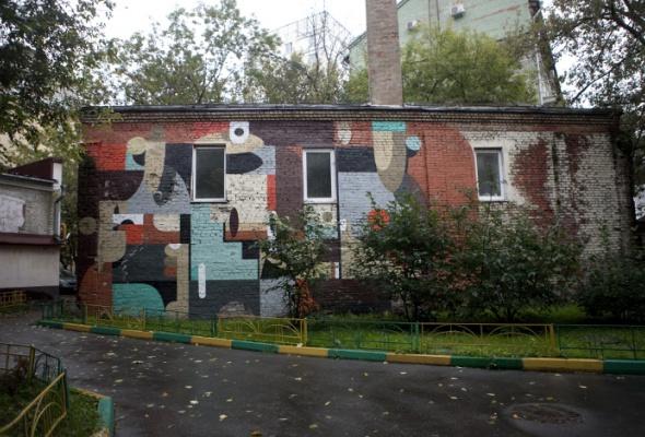 11выдающихся работ уличных художников - Фото №7