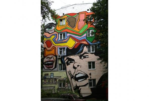 11выдающихся работ уличных художников - Фото №8