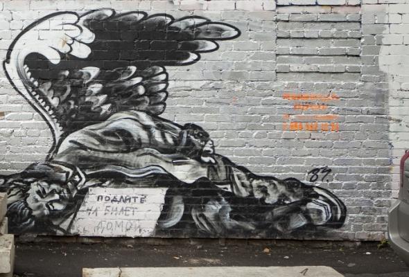 11выдающихся работ уличных художников - Фото №10