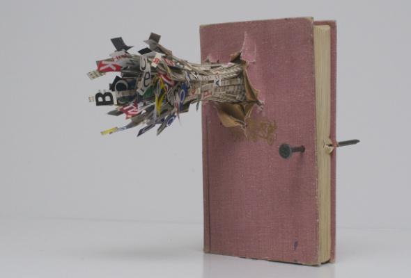 Основной проект биеннале: 5лучших работ - Фото №2