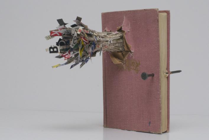 Основной проект биеннале: 5лучших работ