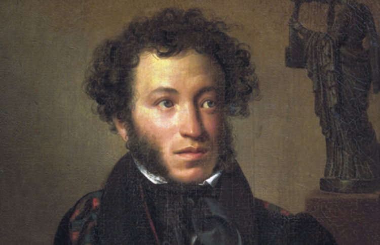 Пушкин и XVIII век