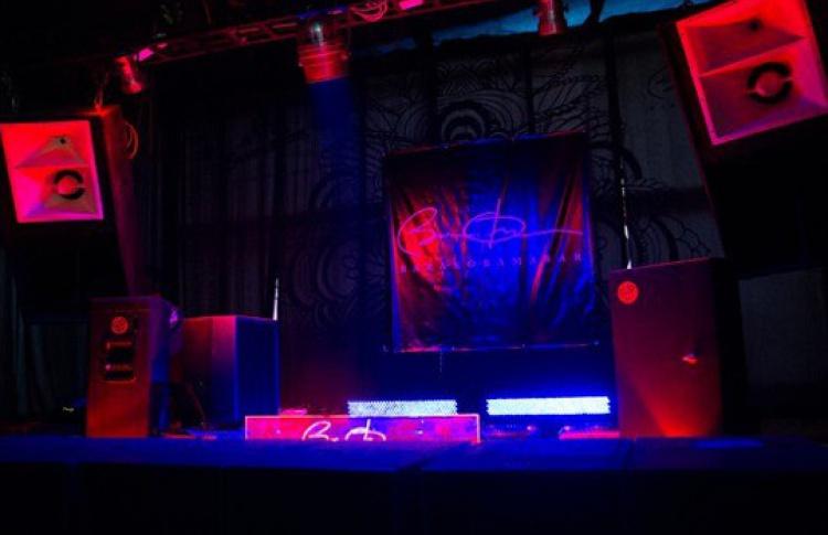 Клубный Четверг: DJ's 8bit & Klupa